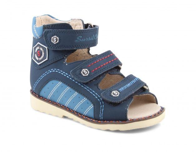 517d80e08 Купить ортопедическую обувь для детей с высоким берцем антивальгусные в  Москве, СПБ