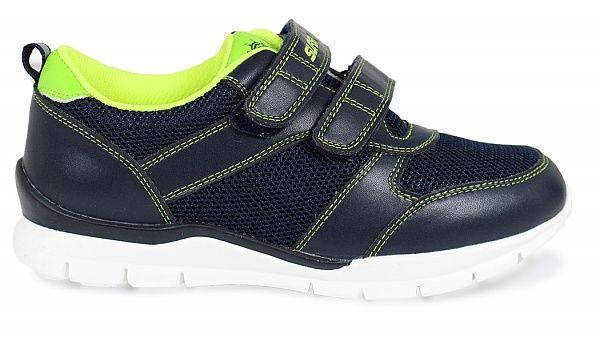 3202b1c0 Продажа ортопедической обуви по цене производителя в Москве