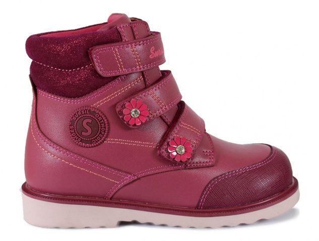 613b29f63 Детские демисезонные ортопедические Ботинки с высоким берцем для девочек  ортопедические 23-284 Sursil-Ortho ...
