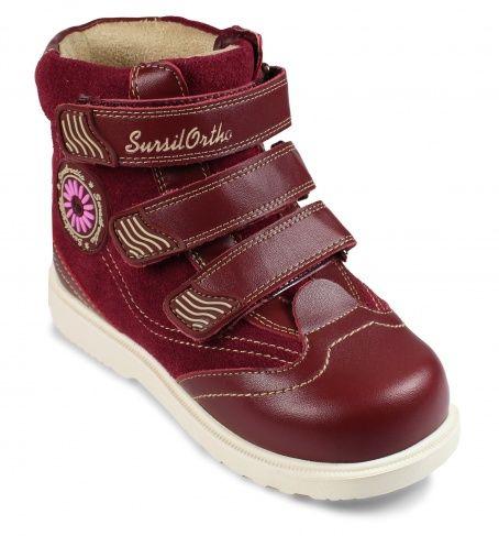 bf6ac8380 Купить детскую ортопедическую антиварусную обувь в Москве, СПБ
